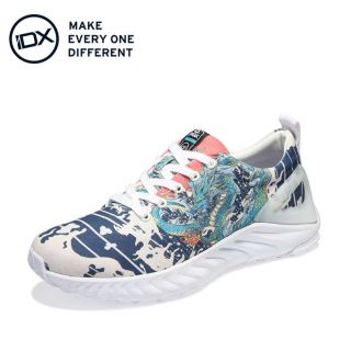 Peak TAICHI × IDX 龙腾 Low Couples Graffiti Canvas Shoes - 龙腾四海