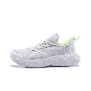 Nick Young x Peak AI Taichi R1 Men's Breathable Running Shoes - Gray/White