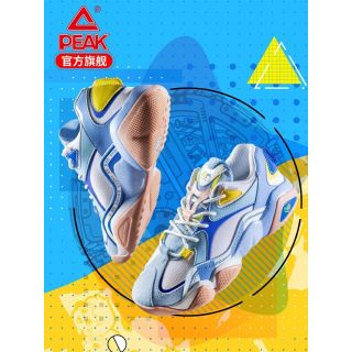 Peak Taichi Casual Basketball Culture Mens Sport Shoes - Haier Brother